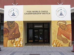 World Chess Championship 2012.JPG