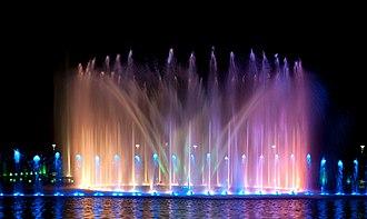 Centennial Hall - Wrocław Multimedia Fountain