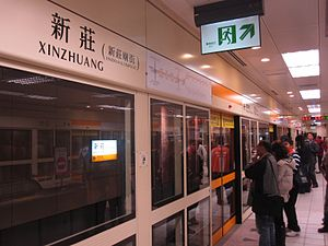 Xinzhuang District - Xinzhuang Station