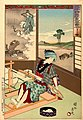 Yōshū Chikanobu Filial Piety.jpg