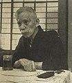 Yamada Saburo.JPG