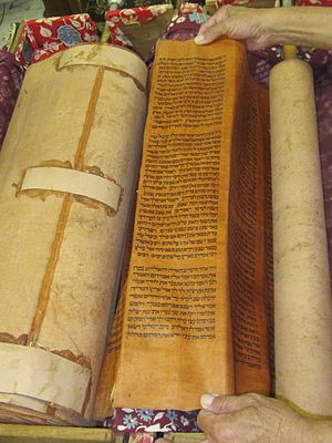 Gevil - A 200-year-old Yemenite Sefer Torah, on Gevil, from the Beith Keneseth Rambam in Jerusalem. The Sofer was from the Sharabi family
