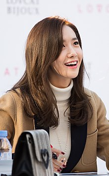 YoonA at a fansign for LovCat in October 2015 03.jpg