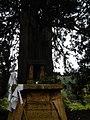 Yoshikawaku Shimoozawa, Joetsu, Niigata Prefecture 949-3406, Japan - panoramio.jpg