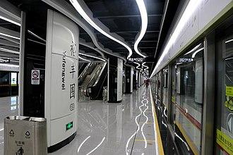 Yufengwei station - Platform of Yufengwei