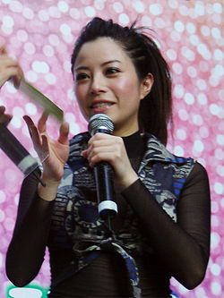 Yuki hsu holding an autograph session in Taipei.jpg