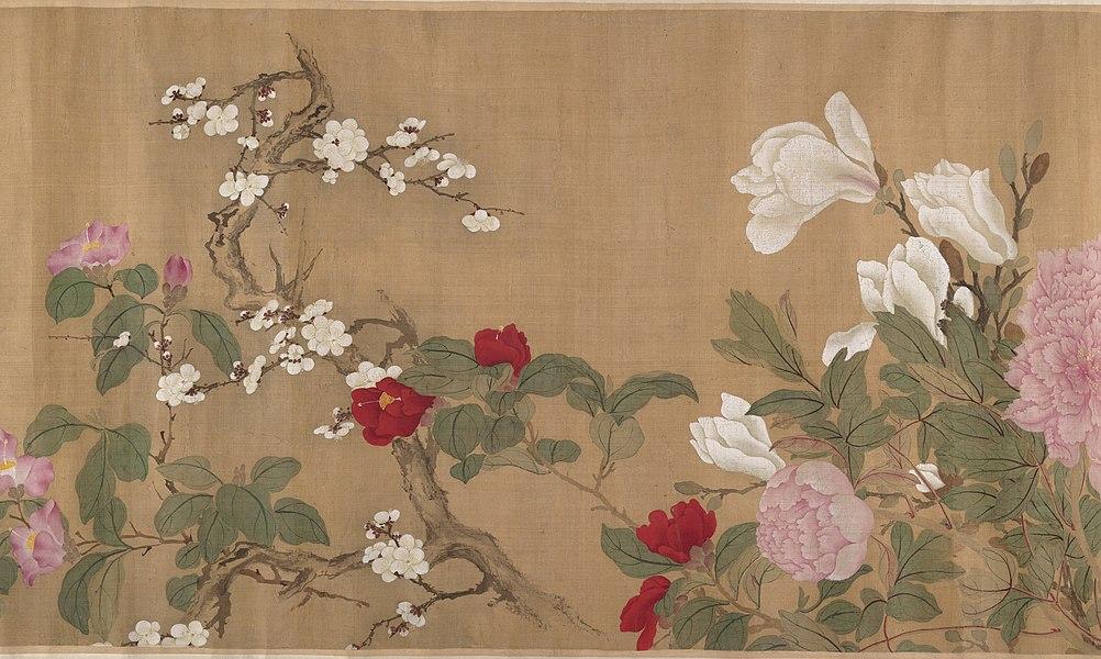 yun shouping - image 9
