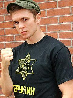 Yuri Foreman Israeli boxer