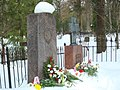 Yuri Lotman and Zara Minc grave1.JPG