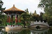 Zürich - Chinagarten - Inselpavillion IMG 0190