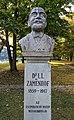 Zamenhof Statue Budapest.jpg