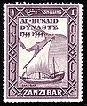 Zanzibaralbusaid1944.jpg