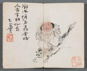 Miniature Album with Figures and Landscape (Man Riding Carp)