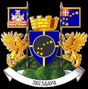 Zvezdara - Image: Zvezdara COA