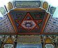 ! Шарена Џамија Тетово , Decorated Mosque Tetovo 31.jpg