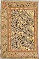 """Study of a Nilgai (Blue Bull)"", Folio from the Shah Jahan Album MET DP240656.jpg"