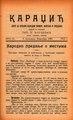 Časopis Karadžić (1899) broj 11.pdf