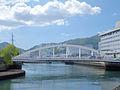 Ōhato bridge.JPG