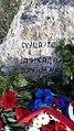 Šumarice Memorial Park, Monument to fifth-graders, 03.jpg