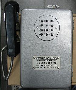 wiki telephone numbers estonia
