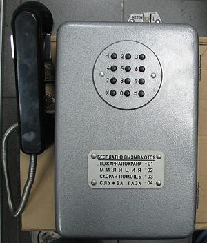 Telephone numbers in the Soviet Union - A payphone with a list of toll-free numbers