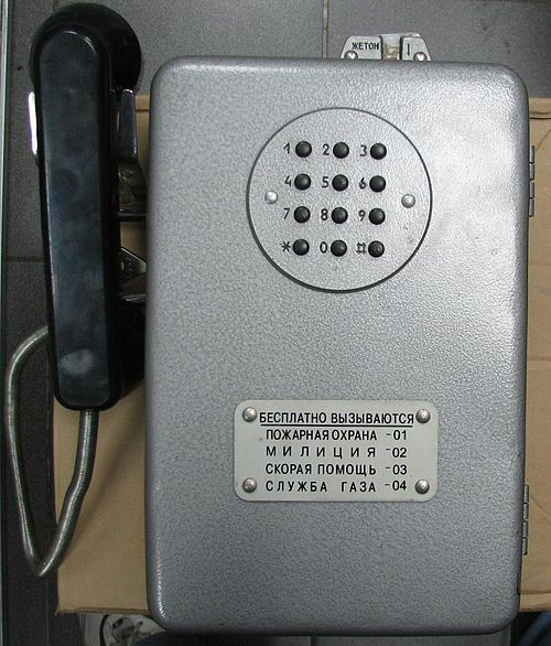 Telephone numbers in the Soviet Union - Wikiwand