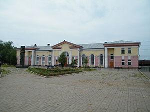 Bikin - Bikin railway station