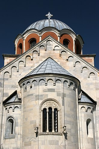 Studenica Monastery - Studenica Monastery.