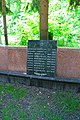 Братська могила, в якій поховані воїни Радянської армії, що загинули в роки ВВВ Київ Солом'янська пл.JPG