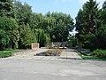 Братська могила радянських воїнів (Шепетівка, Героїв Небесної Сотні,54).JPG