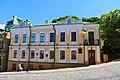 Будинок, в якому жив письменник М. П. Булгаков Київ Андріївський узвіз, 13.JPG