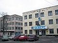 """Будівля прохідної заводу """"Фірма """"Беверс"""", листопад 2006.jpg"""