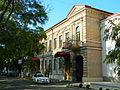 Бывшее здание Госбанка.JPG