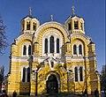 Владимирский кафедральный собор (Киев).jpg