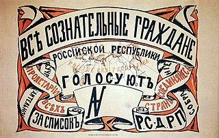Russian Social Democratic Labour Party political party in the Russian Empire