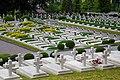Військовий меморіал — Личаківське військове кладовище, Вулиця Мечникова вул.,33.jpg