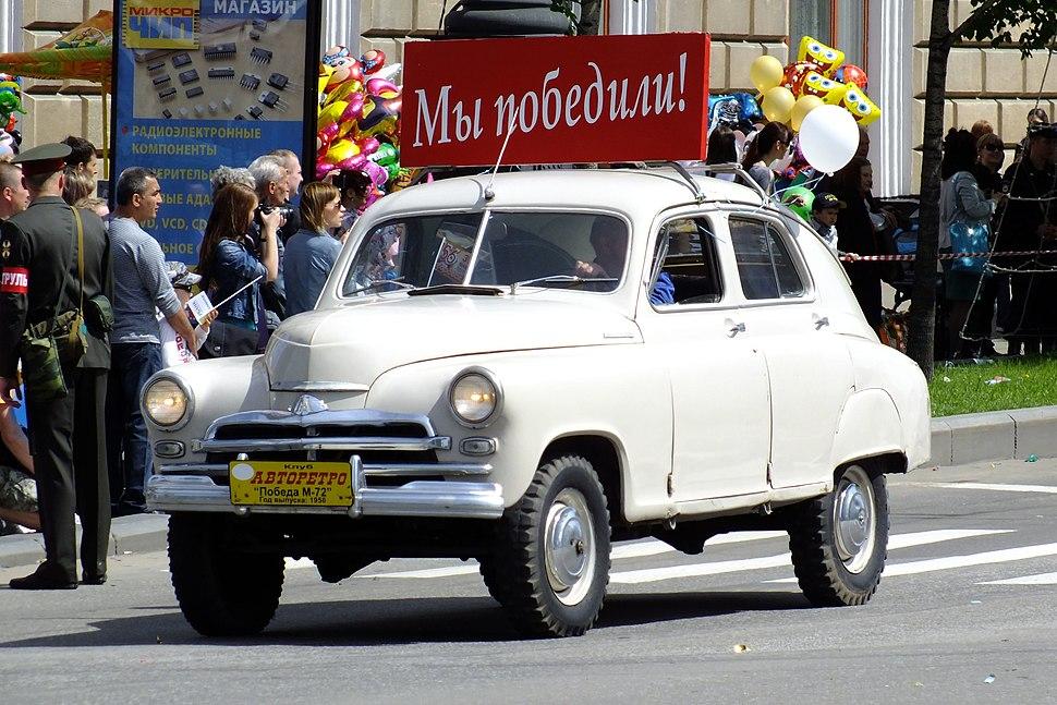 ГАЗ М-72 Хабаровск День города