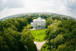 Bogoroditsky District - A.T. Bolotova Historic Park, Bogoroditsky District