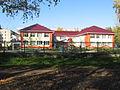 Детский сад №9 (Новосибирск).jpg