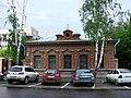 Дом Д.И. Белоусова (Екатеринбург).jpg