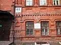 Дом Терентьевых ул. Инская, 65 Новосибирск 1.jpg