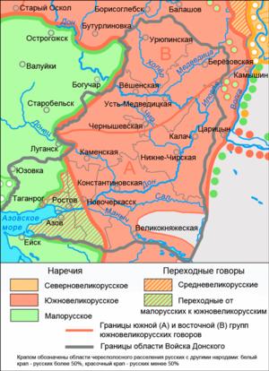 Карты Войска Донского