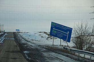 Battle of Debaltseve - Image: Дорога на Дебальцеве (15735825654)