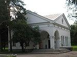 Здание Московского Музея Анимации.jpg