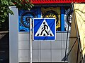 Знак, Киев, июнь 2019, 1.jpg