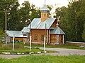 Кильмезь, церковь - panoramio.jpg