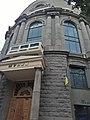 Краєзнавчий музей міста Запорріжжя2.jpg