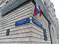 Кутузовский проспект - Украинский Бульвар.jpg
