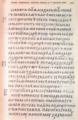 Кюстендилско четвероевангелие 4.png