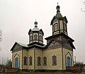 Миколаївська церква. Орчик.jpg